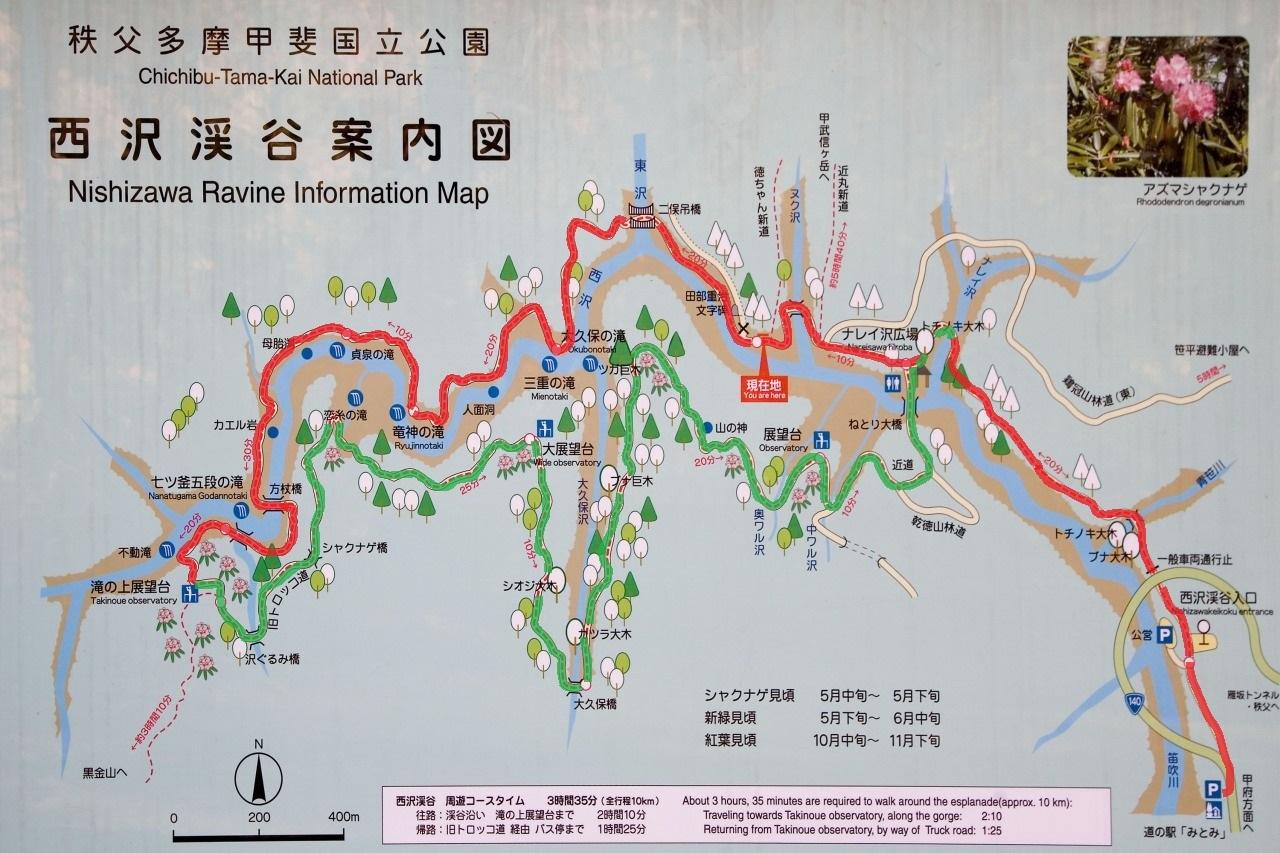 ss-map11.jpg