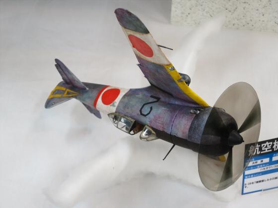 SMF9之壱-06