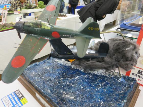 SMF9之壱-08