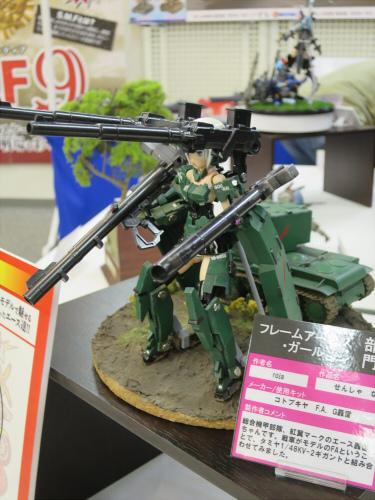 SMF9之弐-04