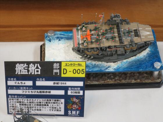 SMF9之弐-22