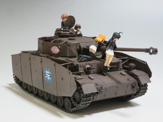 アマモへのⅣ号H型02