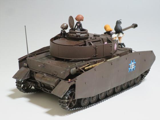 アマモへのⅣ号H型03