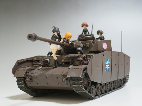 アマモへのⅣ号H型04