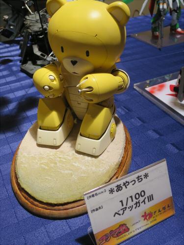 モデフェス2016其之弐-32