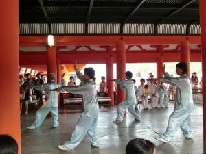 厳島神社武術奉納