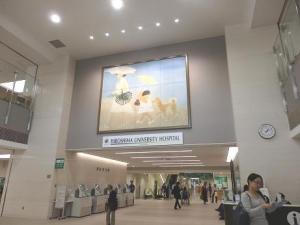 広島大学病院4