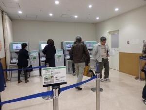 広島大学病院5