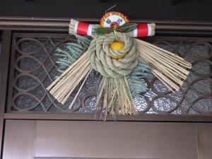 玄関の〆飾り