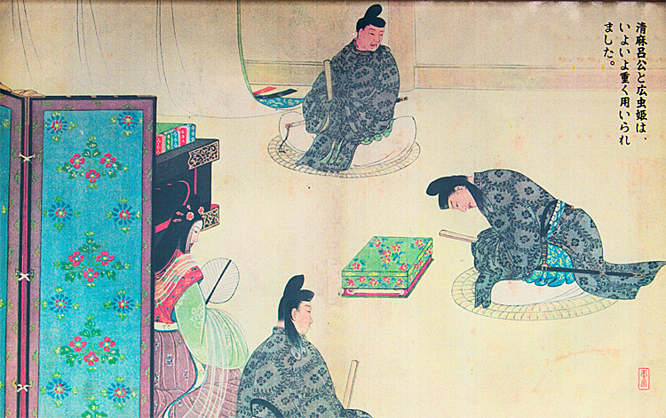 護王神社絵巻3