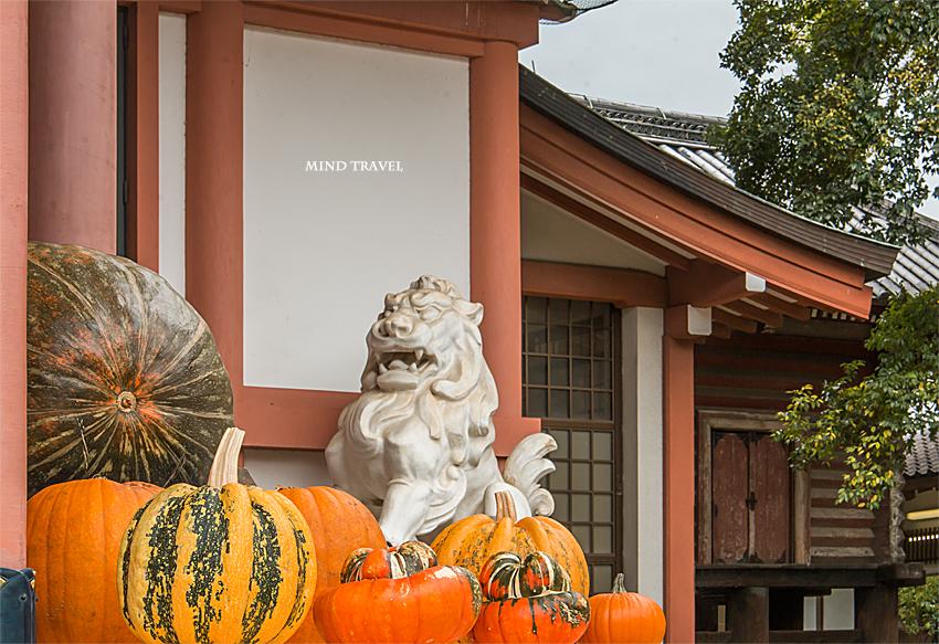 北野天満宮 宝物殿 かぼちゃ