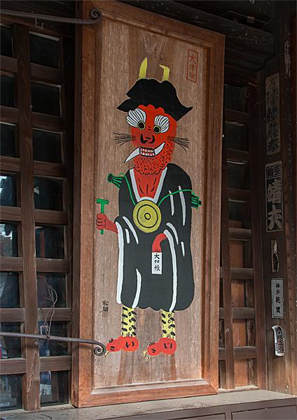 三井寺 鬼の寒念仏