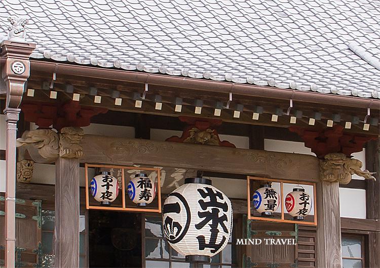 覚翁寺 2