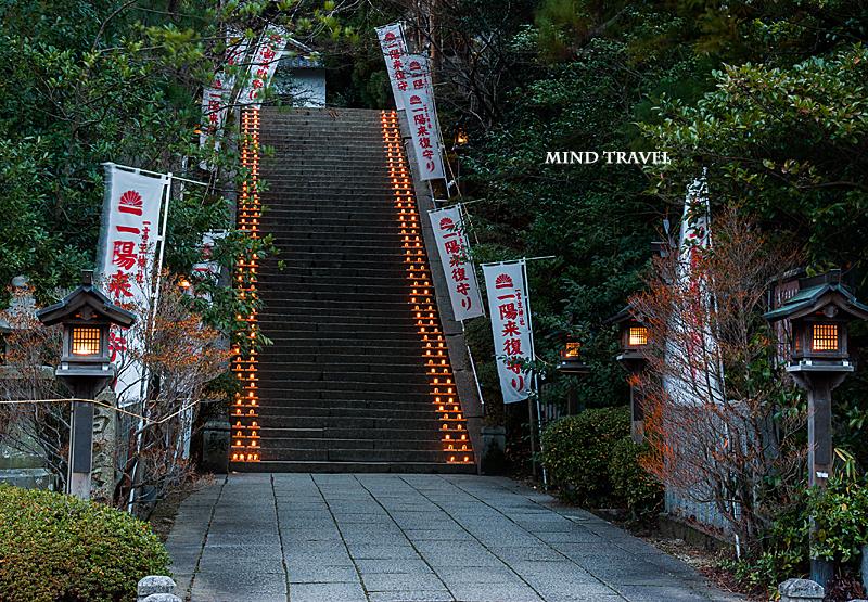 一言主神社 一陽来復祭-階段