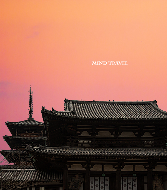法隆寺 中門と五重塔
