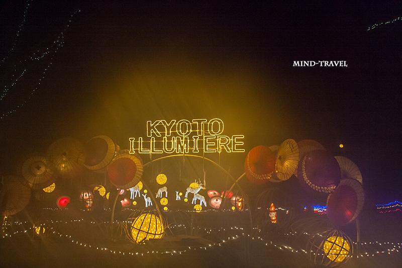 京都イルミエール 和傘