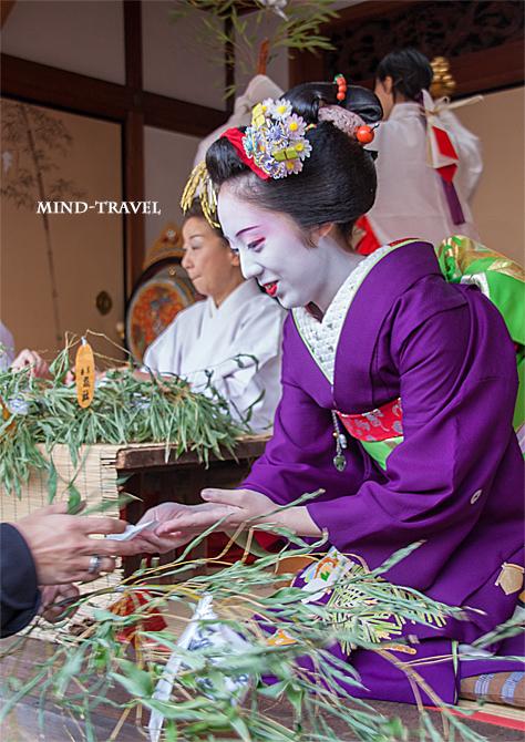 京都ゑびす神社 十日戎 舞妓さん2