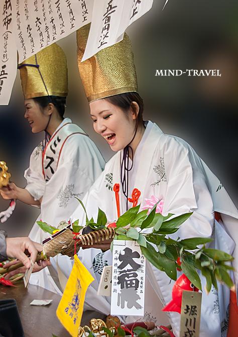 堀川戎神社 十日戎 福娘3