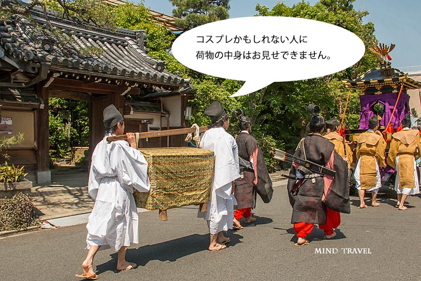 須賀神社 ささげまつり