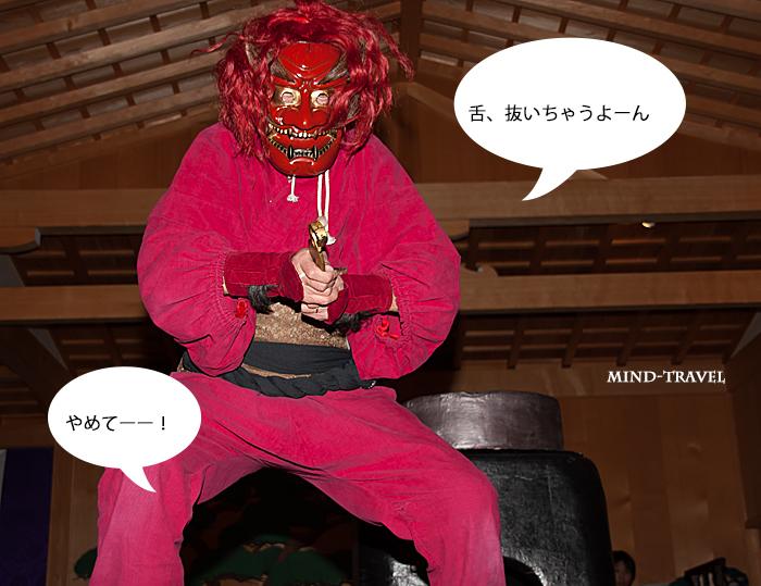 大覚寺狂言 閻魔庁7