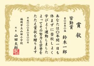 2017011314481272a.jpg