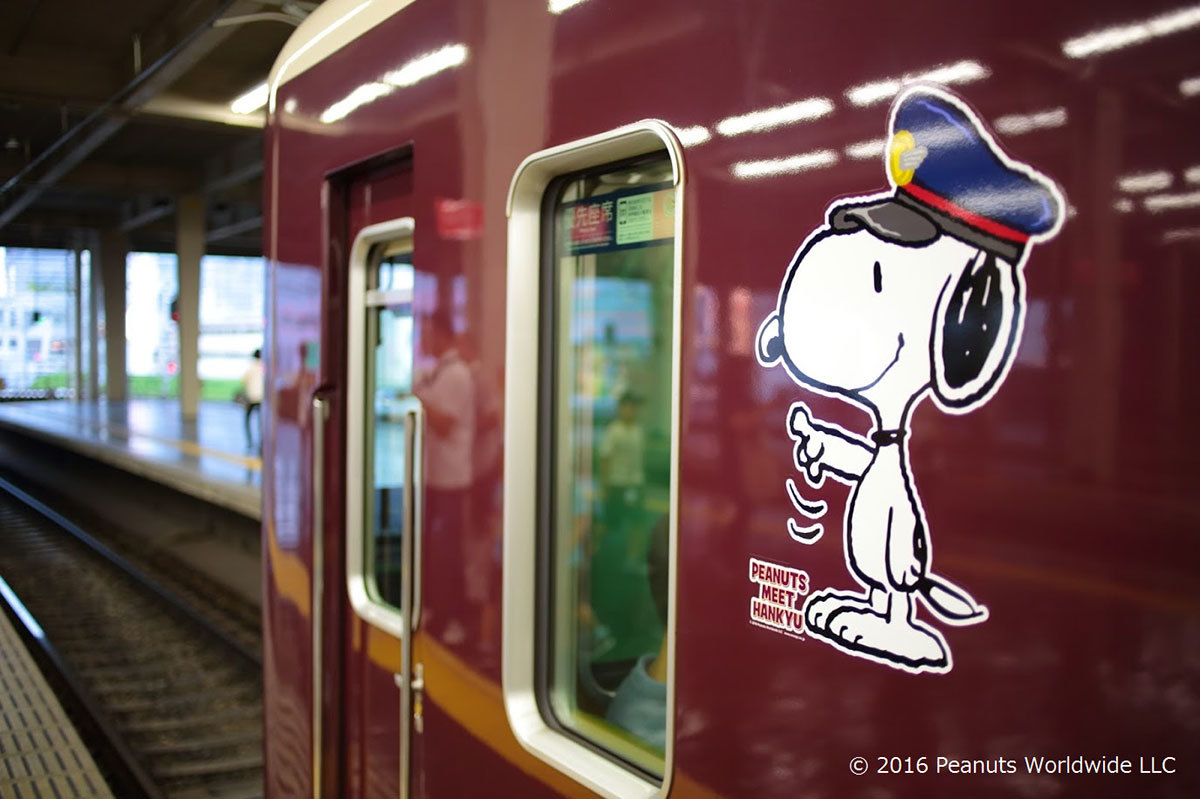 20161231阪急スヌーピー&フレンズ号