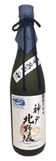20170104岩川醸造芋焼酎「神戸北野坂」