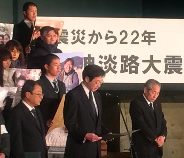20170117阪神大震災つどい