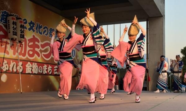 神戸楠公連 2016三木金物まつり 阿波踊り