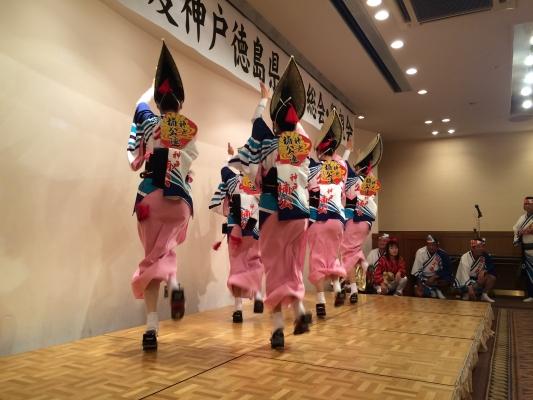 神戸楠公連 2016神戸徳島県人会総会 阿波おどり