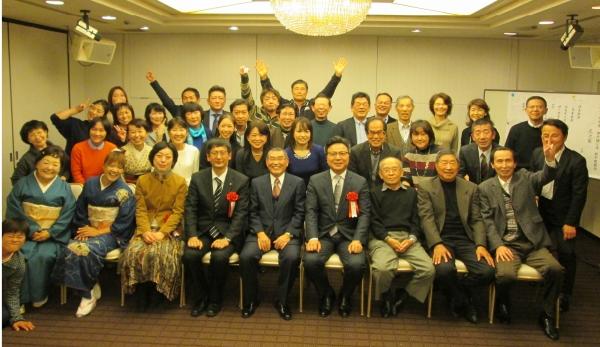 神戸楠公連 2017年総会新年会