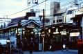 板宿駅南口木造当時