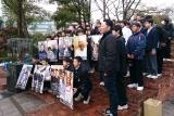 阪神淡路大震災追悼行事ポスターとともに