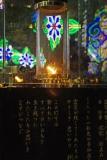 神戸ルミナリエ2016&阪神淡路大震災1.17希望の灯り