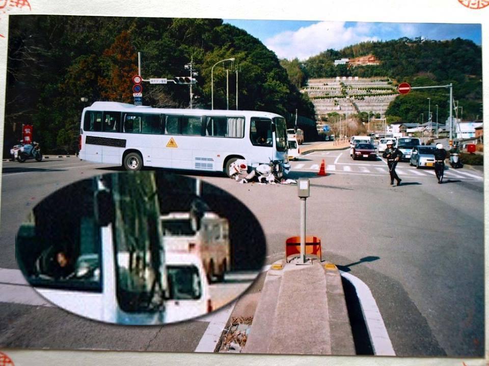 県交通のバス
