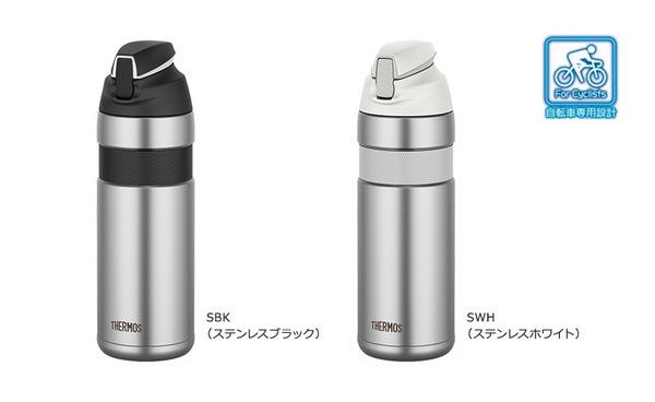 『サーモス 真空断熱ストローボトル(FFQ-600)』17.2.8