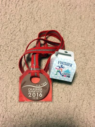 おかやまマラソン2016当日⑤