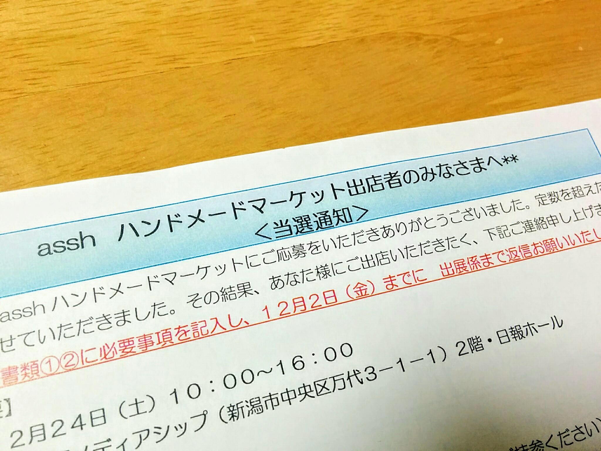 20161123175209d5e.jpg