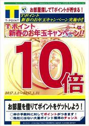10倍_R