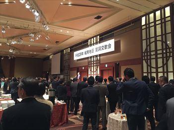 2017・1・20東京組1_R