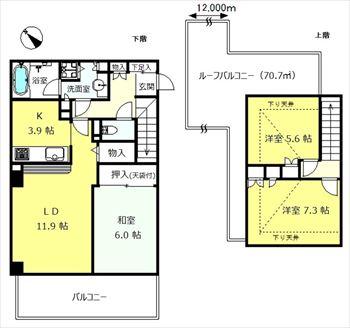 アンソレイユ大井南505 1.2F _R