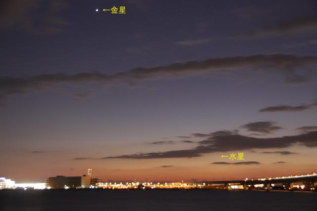 B20161217B_空港と金星_IMG_0857