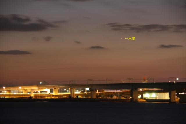B20161217B_空港と水星_IMG_0859