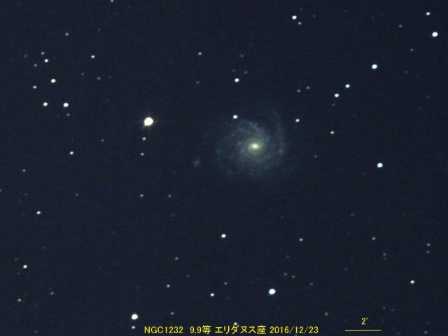 NGC1232_エリダヌス座_20161223M_853872x14