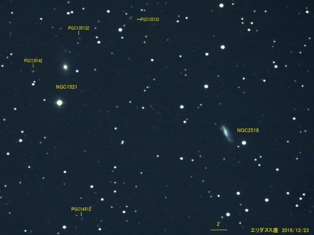 NGC1518_エリダヌス座_20161223M_947967x21
