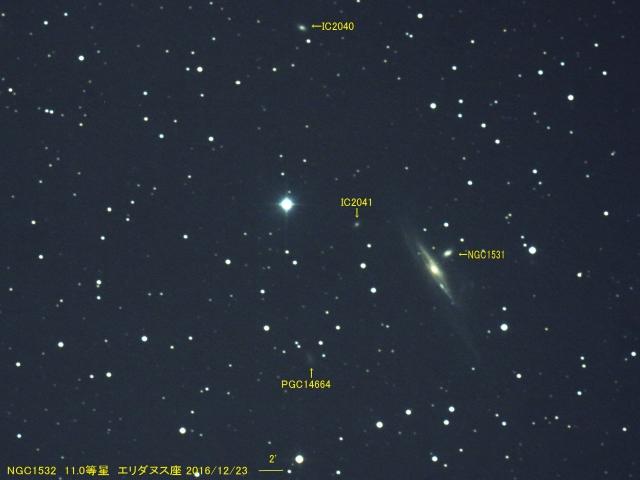 NGC1532_エリダヌス座_20161223M_922939x15
