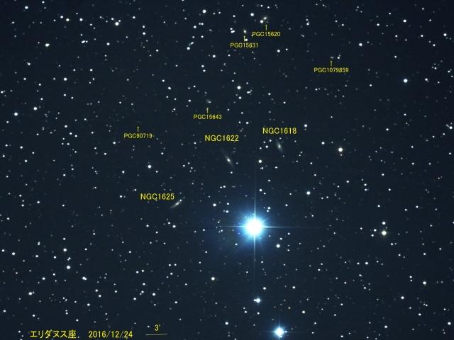 NGC1622_エリダヌス座_20161224M_975988x12