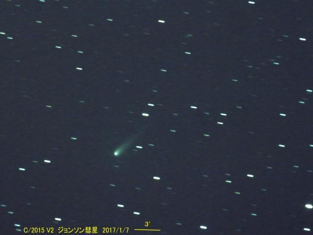 C2015V2_ジョンソン彗星_20170107M_376399x22