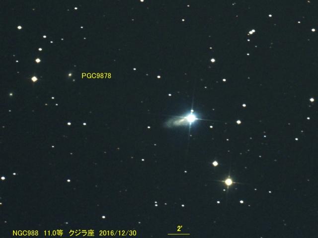 NGC0988_クジラ座_20161230M_112124x9