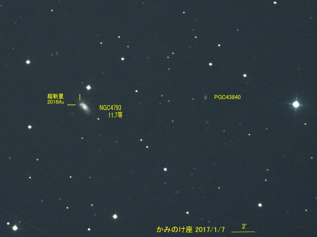 NGC4793_かみのけ座_20170107M_354375x15
